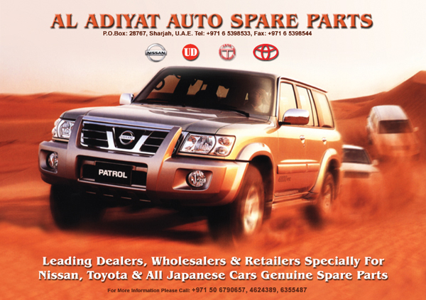 Afrotrade - African Automotives, Spare Parts & Accessories Importers ...