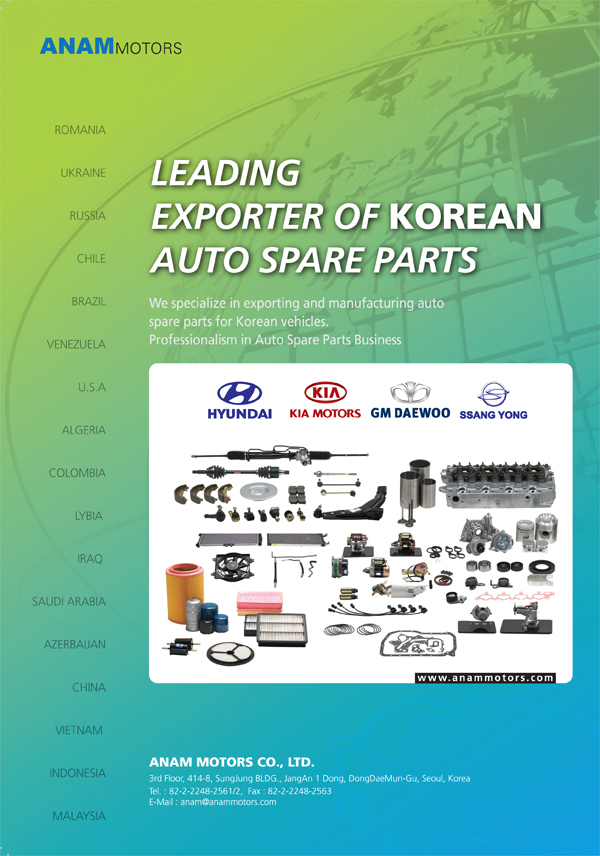 Afrotrade - Africa Automotives & Spare Parts Importers