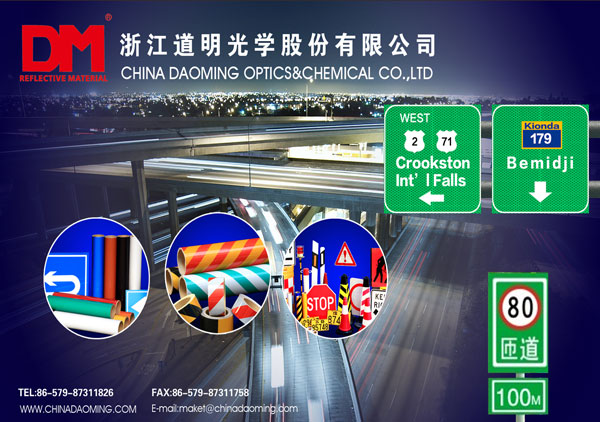 Zhejiang Daoming Optics & Chemical Co,. Ltd
