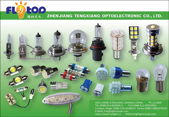 Zhenjiang Tengxiang Optoelectronic Co. Ltd.