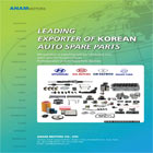 ANAM Motors Co., Ltd., has been expanding its areas into many markets of Auto motive Spare Parts in worldwide from the establishment year of 1998.