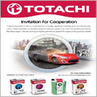 TOTACHI INDUSTRIAL CO. LTD is an esteemed Japanese company that provides a comprehensive range of lubrication products for commercial and consumer applications.